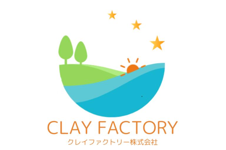 クレイファクトリーのロゴ